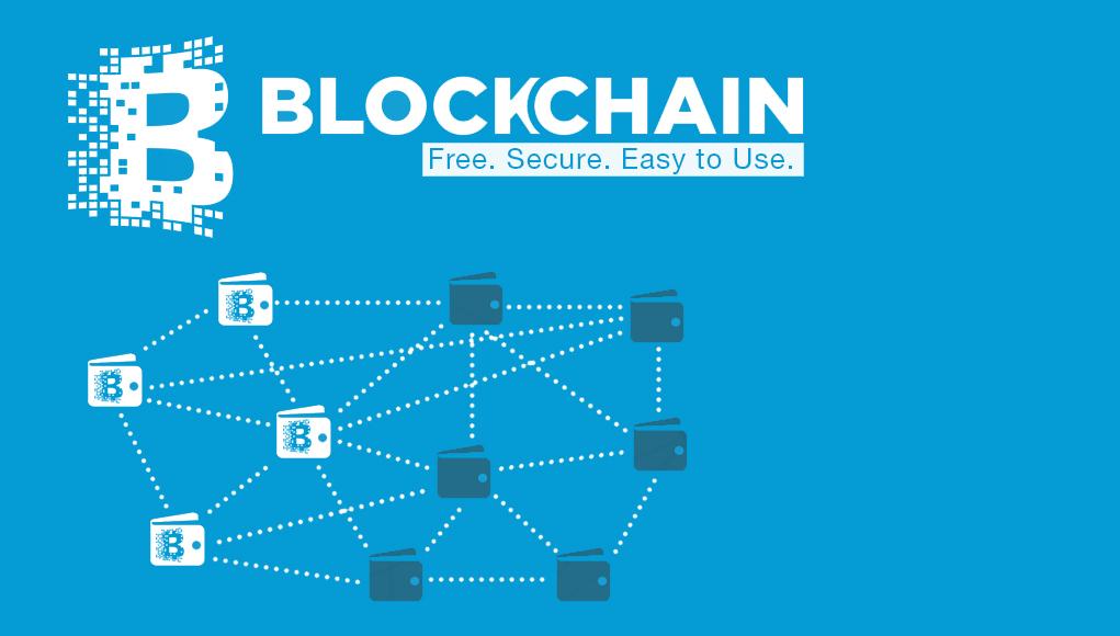 блокчейн что такое